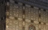 Ściana sypialni Man Singha