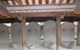 Absolwenci szkoły przy świątyni
