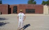 Jerozolima - Instytut Yad Vashem