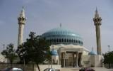 Amman - meczet króla Abd Allaha