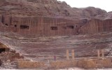 Petra - teatr