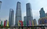 Wieżowce na Pudongu