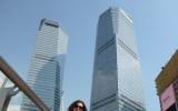 Wieżowce na Pudong